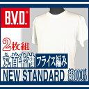 【2枚組】BVD 丸首 半袖 紳士インナ...