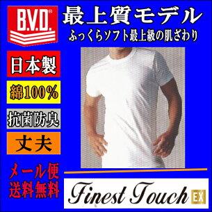 インナー Tシャツ アンダー