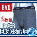 【2枚組】BVD【ボクサーパンツ】 BVD ボクサーパンツ 2枚組 【メンズ 男性用 / ボクサーショーツ パンツ インナー メンズショーツ アンダーウェア 下着 肌着 /B.V.D/ セット】