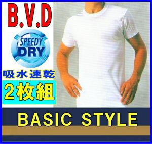 インナー Tシャツ アンダー アンダーシャツ