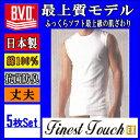 【インナーシャツ】 BVD スリーブレス 紳士 インナーシャツ 【日本製】5枚セット【メンズ 男性用 / タンクトップ ランニング ノースリーブシャツ 袖なし インナー アンダーウェア アンダーシャツ 下着 肌着】