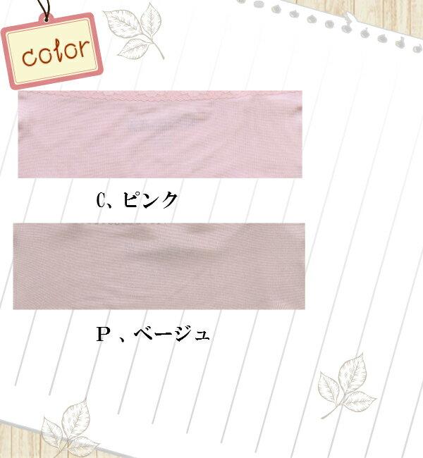 シルク無縫製ショーツ/レース付/シルク/ショーツ/絹の紹介画像2