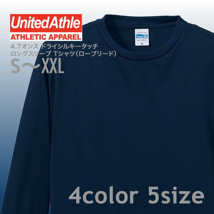 【C】United Athle(ユナイテッドアス...の商品画像