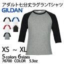 【G】Tシャツ 無地 【GILDAN(ギルダン) | アダルト RS