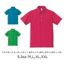 【SALE セール】【C】 ポロシャツ 5.6 oz オンス 無地 トロピカルピンク ブライトグリーン ターコイズブルー M L XL XXL