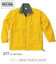 【あす楽】Printstar(プリントスター) アクティブグランドコート 00001-NFC ブルゾン ジャンパー |F XL 赤 青 黄色 黒 白 グレー (...