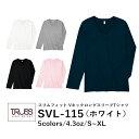 ショッピング白 【F】tシャツ 無地 長袖Tシャツ 薄手 白 ホワイト   SVL-115   S M L XL   メンズ レディース 男女兼用   TRUSS(トラス)スリムフィット VネックロングスリーブTシャツ