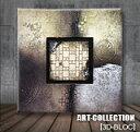 洗練されたデザインと特殊な技術で作られた立体絵画モダンアート【3D-BLOCK(A28)】
