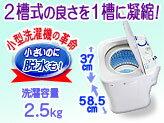 Ķ���������弰���������ɤ������˶Ž̡����弰����&æ�嵡2.5kg������MyWaveDuo2.5��