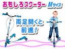 3輪タイプの開閉式キックボード【フロッグスクーターブルーMサイズ】