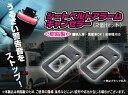 樹脂製シートベルトアラームキャンセラー2個セット 基本発送送料無料 即納 警告音をストップ!