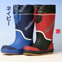 【20%OFF】あったか!お手ごろスパッツ付きのジュニア用防寒長靴(男の子)ランドマスター JB591
