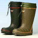 【20%OFF】あったか!アウトドアタイプのジュニア用防寒長靴ランドマスター JB594