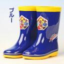 【新商品】君もヒーローだ!キッズ用長靴侍戦隊シンケンジャー