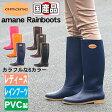【送料無料】《amane》アマネ135 レインブーツ レディース ロング レインシューズ 長靴 おしゃれ 女性用