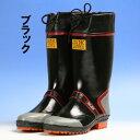 長靴 メンズ《福山ゴム》ジョルディックDX2