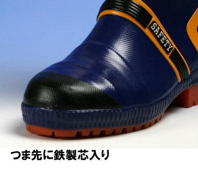 【長靴 安全】4層構造で3倍強い安全長靴《福山...の紹介画像2
