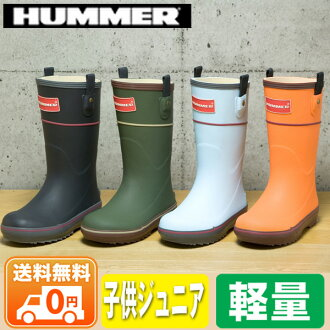 진짜! 멋지다! 주니어 장화 고무 장화 해머 HUMMER H3 − 21 (장화 레인 부츠)