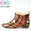 ショートタイプのレインブーツスケルトンタイプ!《MonFrere》モンフレールLB8307長靴雨靴