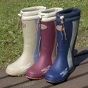 軽量設計・ムレ予防のマリンタイプ長靴《ミツウマ》ピュセルライト4