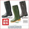 【送料無料】長靴 メンズ レディース《ミツウマ》GreenField グリーンフィールドL01 レインブーツ 農作業 05P27May16