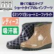 ショートタイプのプリント柄レインブーツ 長靴《ミツウマ》ショートエーファライト4