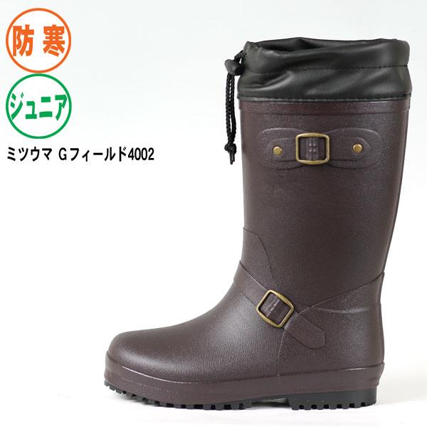 在庫処分 長靴 防寒 ジュニア・レディース用防寒...の商品画像