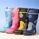 【20%OFF】あったか!スポーティーなスパッツ付きのジュニア用防寒長靴スポルディング JB486