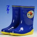 みんな大好き!定番カラーのキッズ用長靴アンパンマンC56