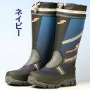 【20%OFF】あったか!スポーツできるぞ!スパイク付のジュニア防寒長靴スーパースターJ07