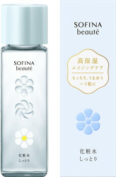 Limited edition flower King SOFINA BEAUTE lotion 140 mL