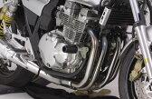 デイトナ(DAYTONA)エンジンプロテクター車種別キット XJR400/R(ALL)[79929]