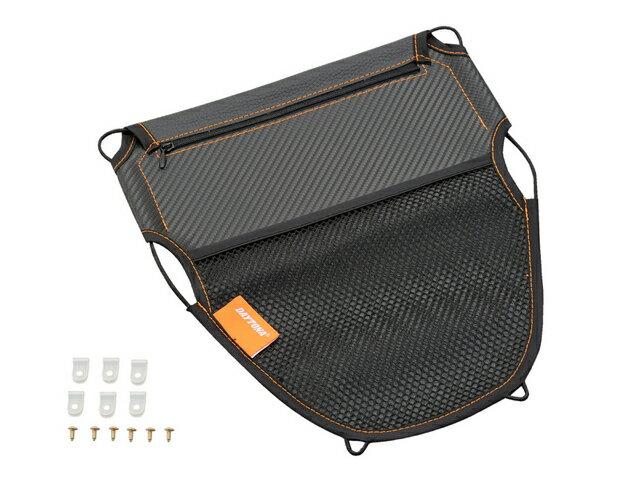 デイトナ(DAYTONA)メットインポケット Mサイズ 幅270×高さ320mm カーボン[93001]