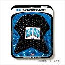ストンプグリップ(STOMP GRIP) タンクパッド ストリートバイクキット ブラック 13-14 CBR500R/CB500F(SG55-10-0026B)