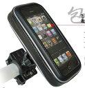 【送料無料】【在庫有】百鬼 HOLD-B7 バイク用 包 防滴マルチホルダー(スマートフォンホルダー) iPhone 4/4S 5/5S SE専用