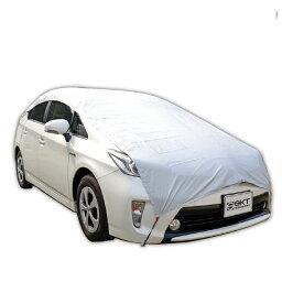 【在庫有】SKTインダストリー 自動車用 雪・霜対策に最適 お手軽 ハーフ カーボディーカバー(車体カバー/カーカバー/ハーフカバー) SKT-HBC-01