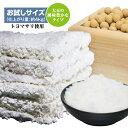 こうじやネット 播州こうじや お手軽 手作り味噌セット(大豆:大粒のトヨマサリ使用)/大豆の風味豊かな味噌(出来上がり量約4kg)