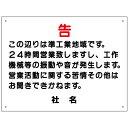 樂天商城 - 注意書き看板 T1-76