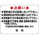 樂天商城 - 【 駐車禁止看板 】穴加工あり/丈夫な素材を使用/リピート率◎! TO-1