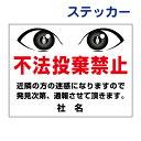 eye-02st