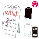 ポップルスタンド看板シルエット小 ワイングラス型 / ブラッ...