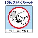 樂天商城 - 【60枚入り】 ミニステッカー(ユニ)【コピーはムダなく】838-30