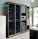 食器棚 引き戸 幅100 実寸幅104.4cm レンジボード...