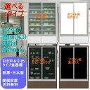 食器棚 引き戸 引出し 幅140cm アクター 完成品 ダイニングボード 地震対策 キッチンボード ...