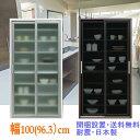 北欧テイストでスタイリッシュなキッチンに 幅100 引き戸タイプの食器棚
