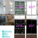 食器棚 引き戸 引き出し 幅140cm 女性に優しい高さ182cmと低めの大容量イーノ ロータイプで...