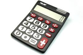 ミラン/MILAN カリキュレーター8桁ビックキー電卓