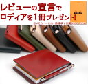 [RHODIA] Roddy dirt bar [stationery / design stationery / stationery /  real leather memo cover / comfort  _ packing / comfort  _ expands] of the Italian oiled leather for exclusive use of  No. 11