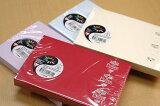 【Clairefontaine - Pollen】クレールフォンテーヌ ポレン封筒 ポストカードサイズ20枚セット【文房具/文具/デザイン/おしゃれ/ステーショナリー】【デザイン/