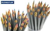 【STAEDTLER】ステッドラー カラト アクェレル 水彩色鉛筆 125 ばら売り57〜9【文房具/文具/デザイン/おしゃれ/ステーショナリー】【デザイン/おしゃれ/海外/輸入】